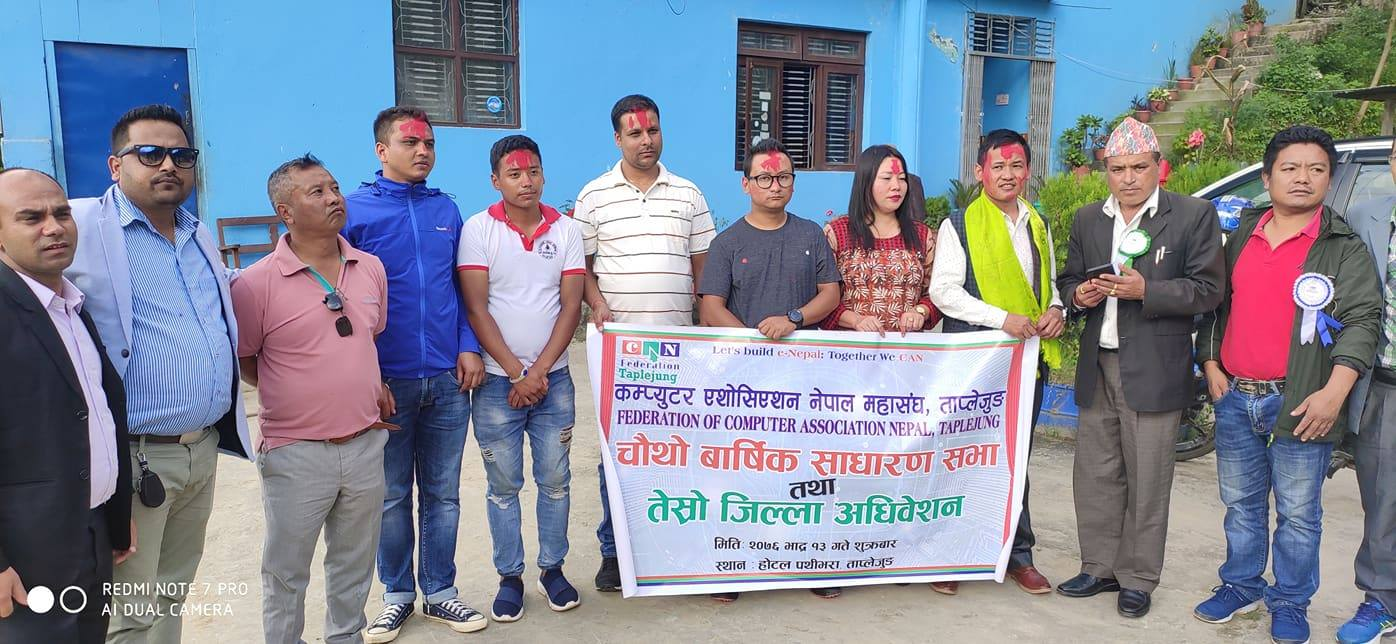 Elected New President Of CAN Federation Taplejung