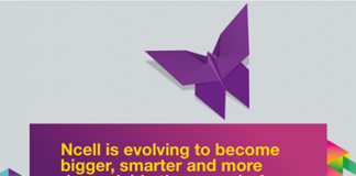 Enhancing customer relations Ncell inaugurates a new centre in Nepalgunj