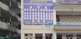 Everest Academy Banepa