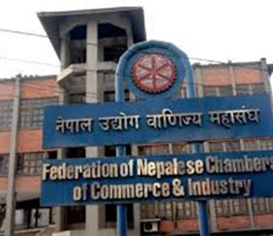 FNCCI Urges NRB To bring Down Interest Rate On Loans By 3 Percent