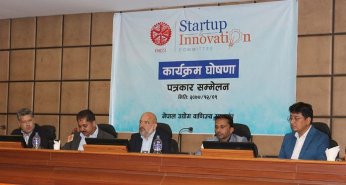 FNCCI Startup Committee