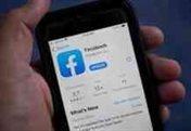 Facebook Spies Targeted US