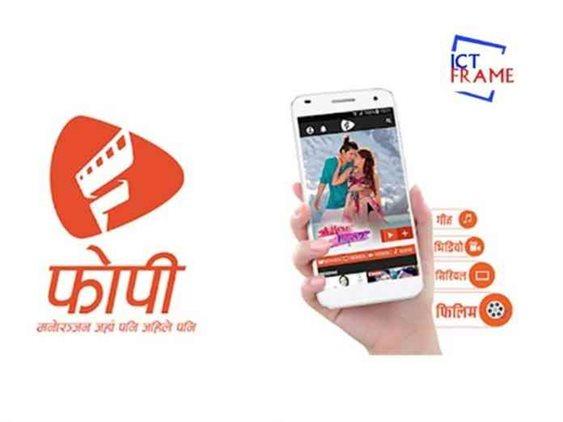 Fopi app