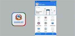 Version of Nagarik App