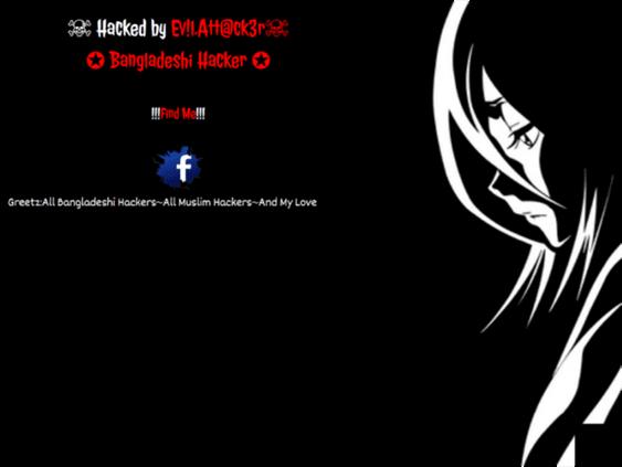 GEMS School Website Defaced