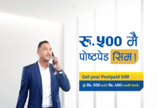 GSM POSTPAID SERVICE TARIFF