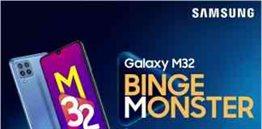 Galaxy M32 Bing Monster