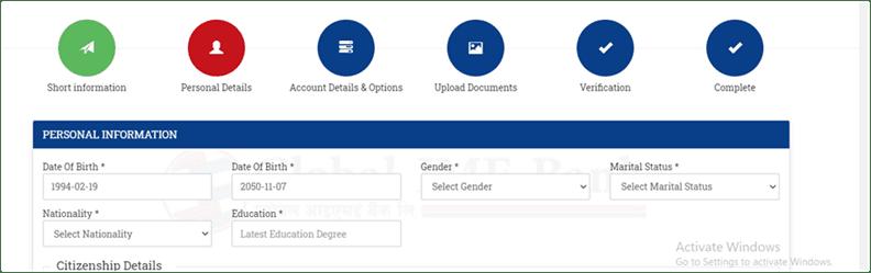 Global Ime Online Account