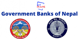 Government Banks of Nepal