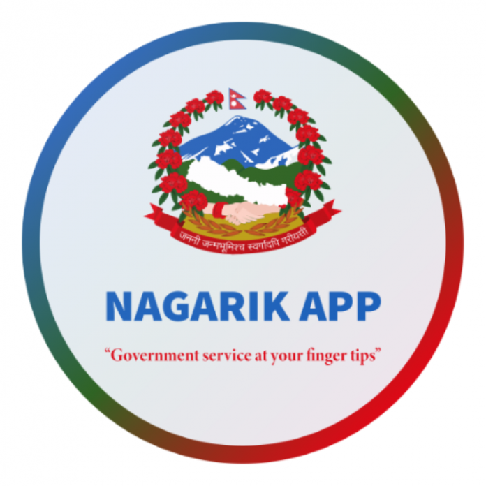 Government Service at your finger tips