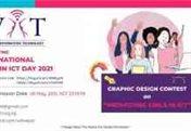 Graphics Design Competition