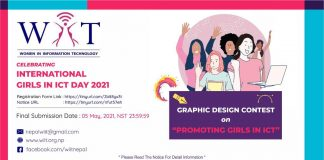 Graphics Design Competition