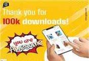 Gyapu Mobile App