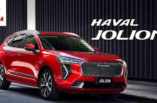 HAVAL Jolion Price