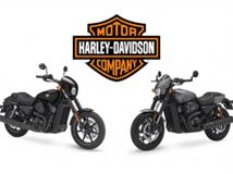 Harley-Davidson Street Rod 750 Price in Nepal