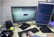 Health Data Breach
