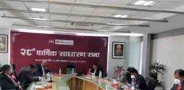 Himalayan Bank AGM