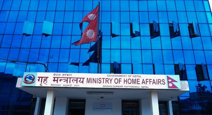 Home Ministry of Nepal