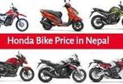 Honda Bikes Price in Nepal in 2020