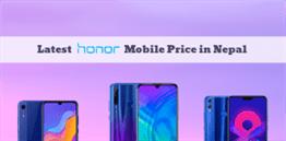 Latest Honor Mobile Price List