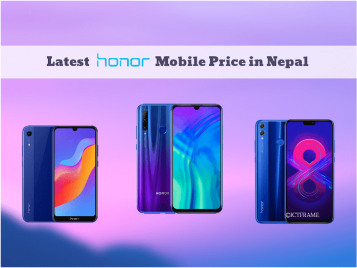 Latest Honor Mobile Price List