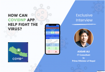 Interview With Asgar Ali - IT Consultant to the Prime Minister