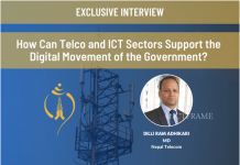 The Digital Nepal Movement of the Government