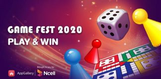 Huawei Appgallery Game Fest 2020