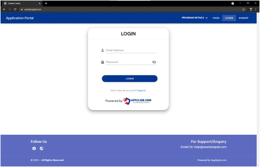 Huawei Application Portal