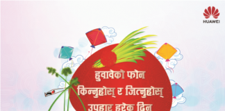 Huawei's Dashain Offer gives chance for Customers to win