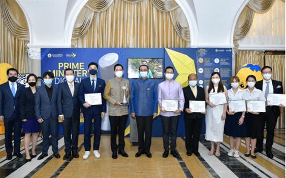 Huawei Prime Minister Award
