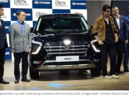 Auto Expo 2020 | Hyundai unveils all-new Creta, launch in March