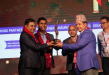 ICT Product Award