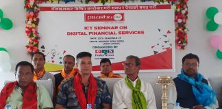 ICT SEMINAR ON LAHAN SIRAHA