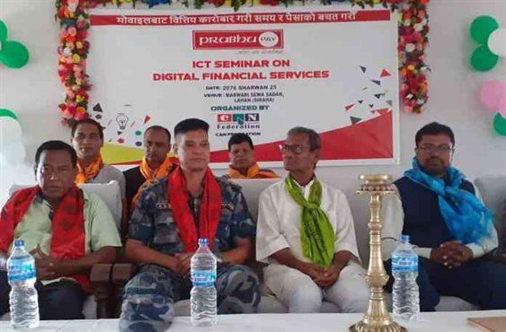 ICT SEMINAR ON LAHAN SIRAHA