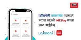 IME and Unimoni