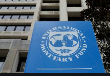 IMF Announced Debt Relief For Nepal With 24 Other Countries