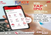IPO Through NIC