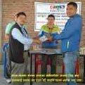 IT Federation Gorkha