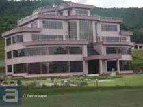 IT Park Nepal