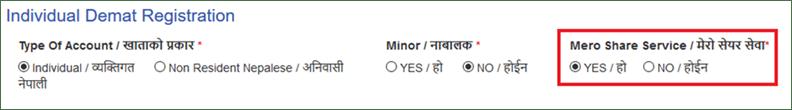 Individual DMAT Registration