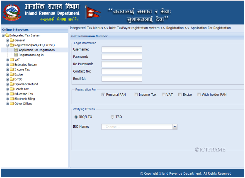 Inland Revenue Department NEPAL
