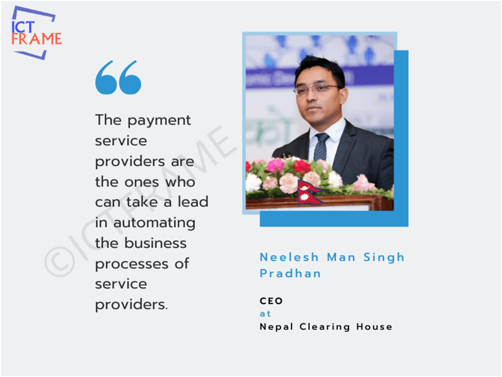 CEO At Nepal Clearing House Limited