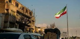 Iran Transport Ministry