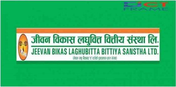 Jeevan Bikash Laghubittiya Sanstha