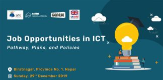 Job Opportunities in ICT Nepal