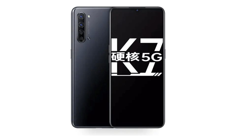 K7 5G