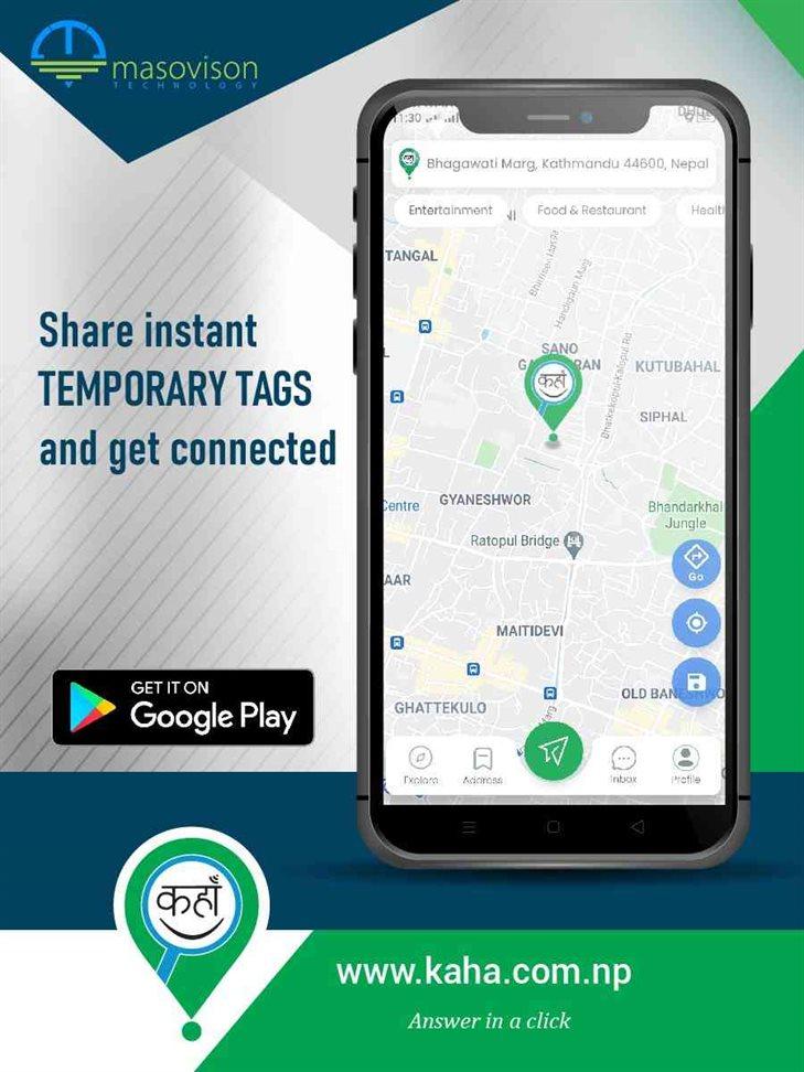 KAHA App