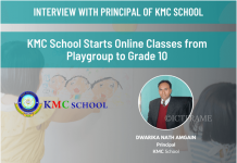KMC School Starts Virtual Classes from Playgroup to Grade 10