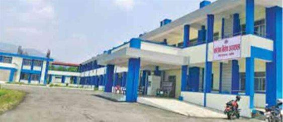 Karnali Province Mobile Hospital